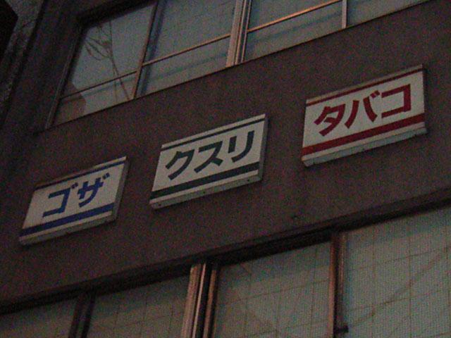 20050902043454