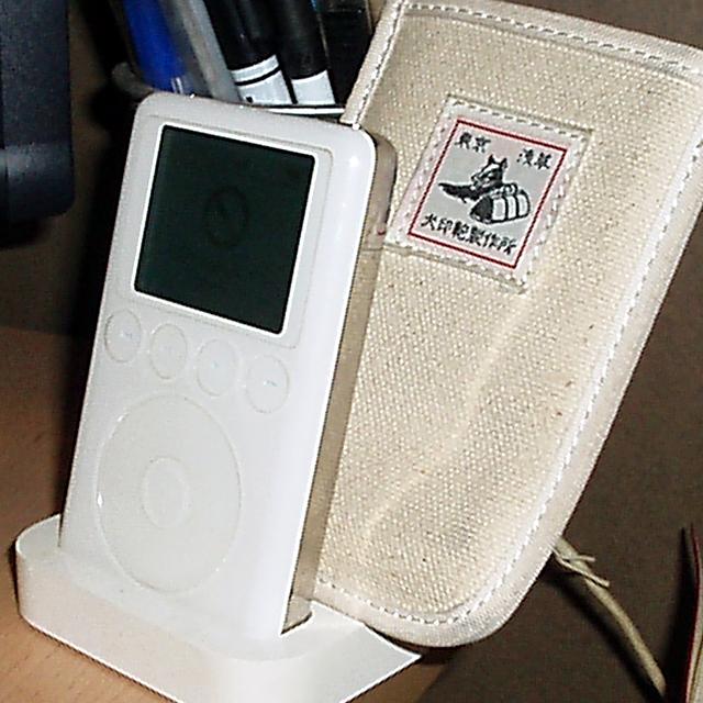 iPod&犬印鞄製作所iPodケース