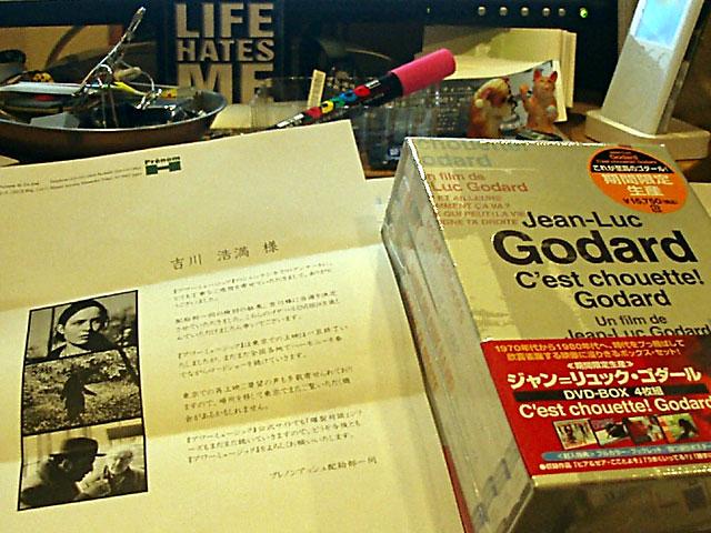 『ジャン=リュック・ゴダール DVD-BOX(4枚組)』