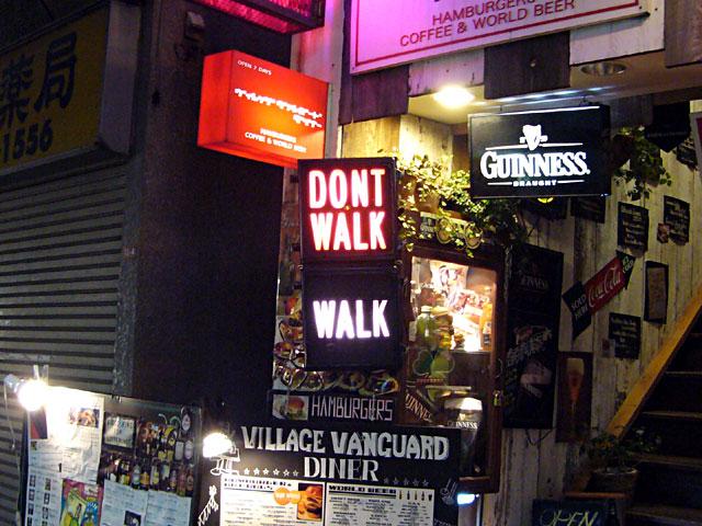 Walk Don't Walk(クリックで拡大画像)