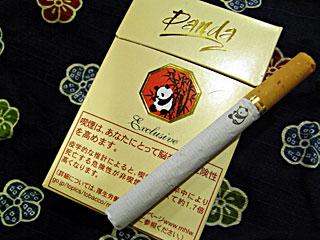 パンダたばこ