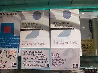 ブックファースト渋谷文花通り店