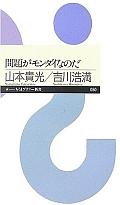 20090813101402