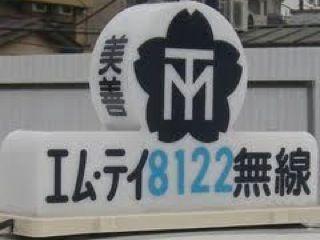 20110515204924