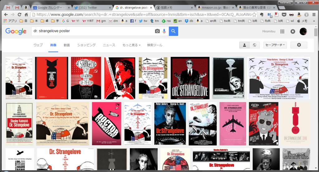 dr. strangelove poster - Google画像検索
