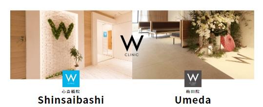 f:id:clinic12345:20210204142114j:plain