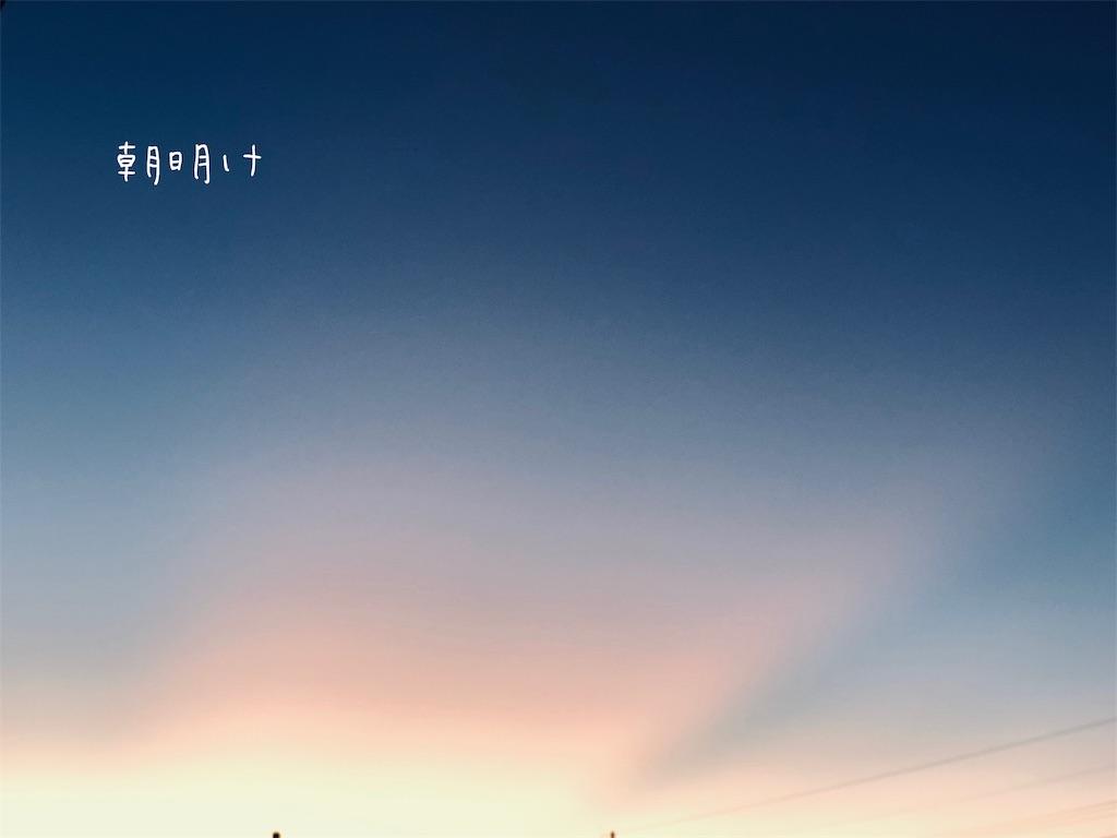 f:id:clip1:20191012000853j:image