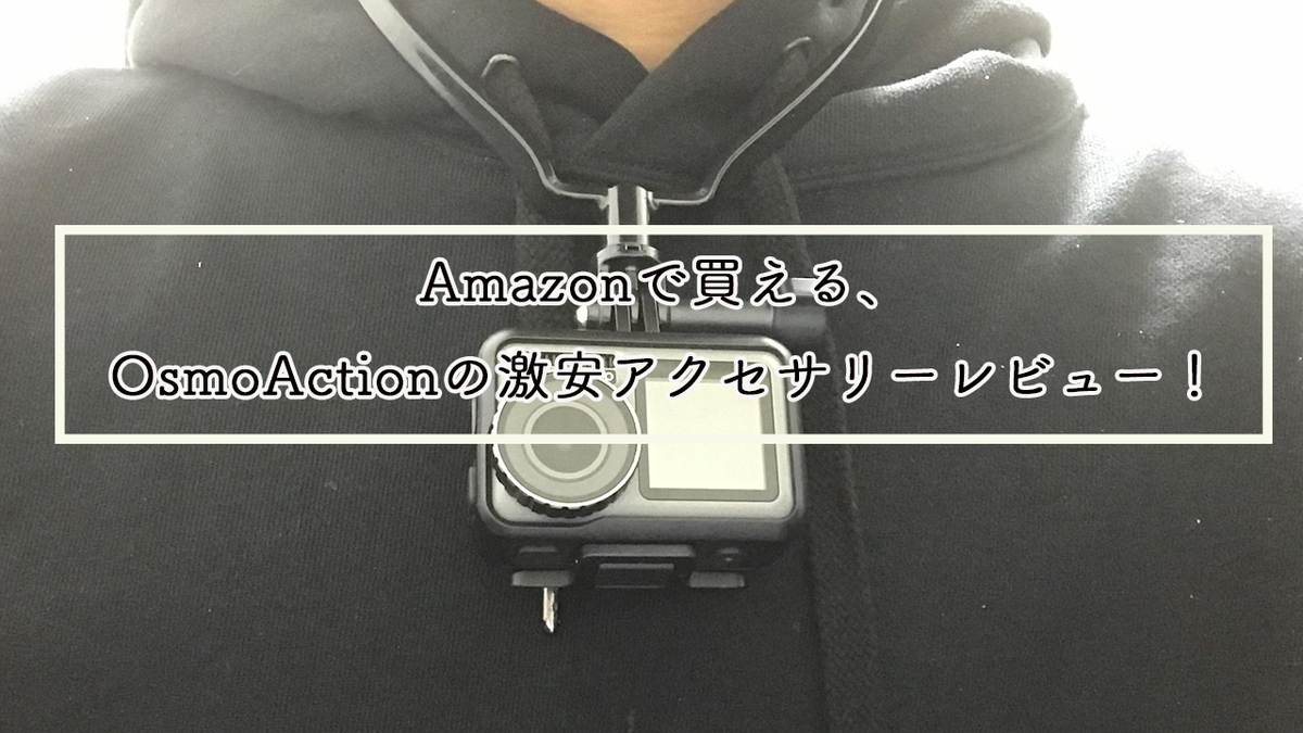 f:id:clip_ambitions:20190718003948j:plain