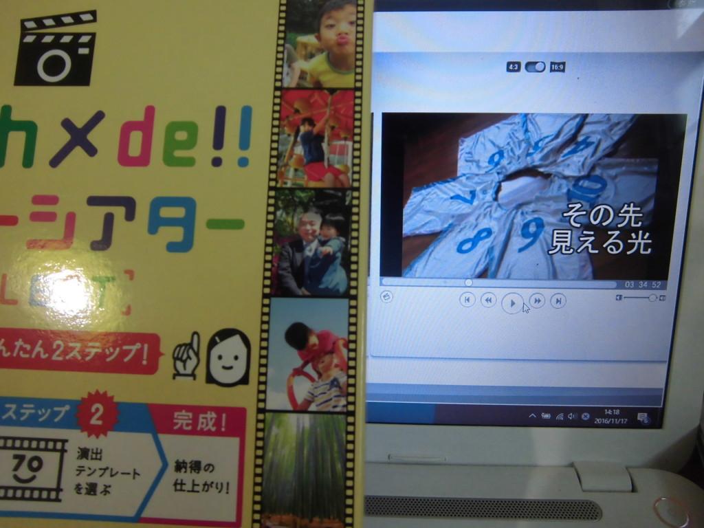 卒団式・卒部式DVD作成