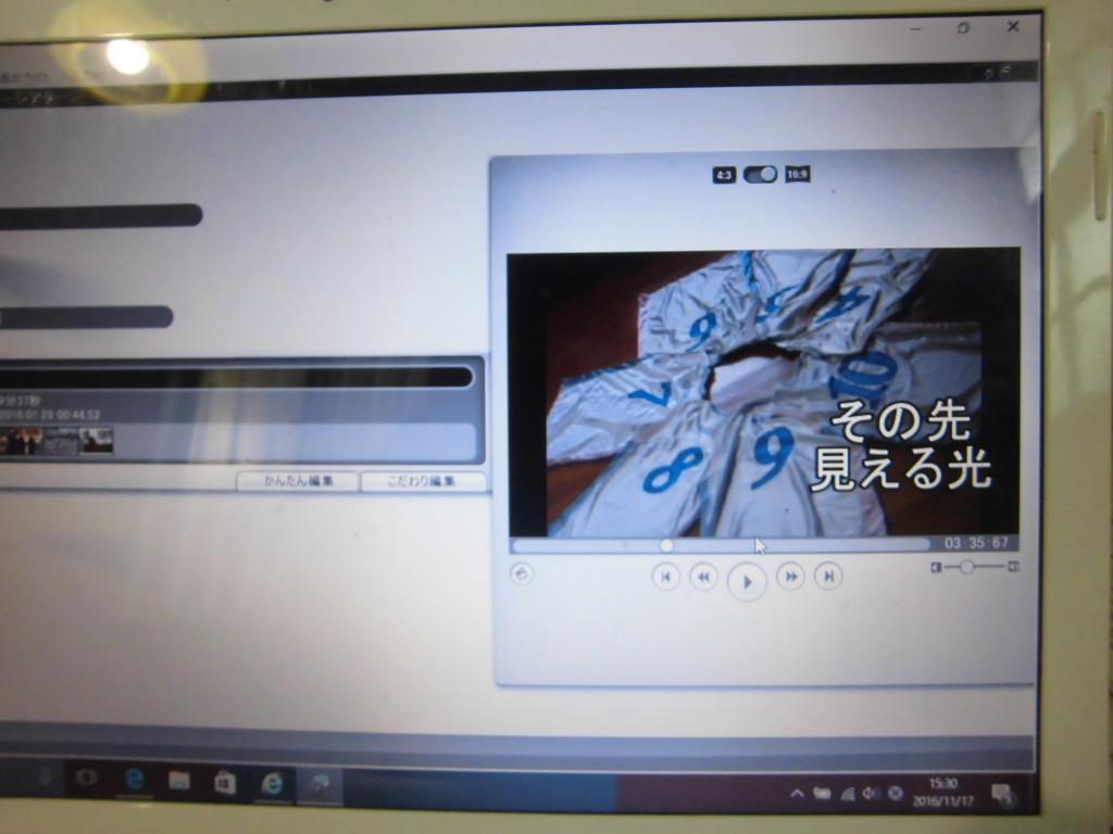 スライドショー感動BGM