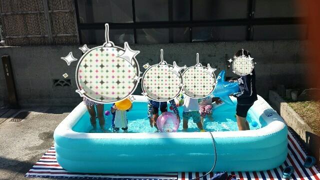 庭でプール遊び方