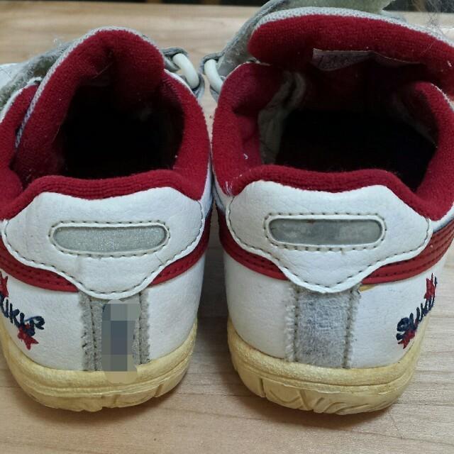 靴のゴムに書いた名前を消す