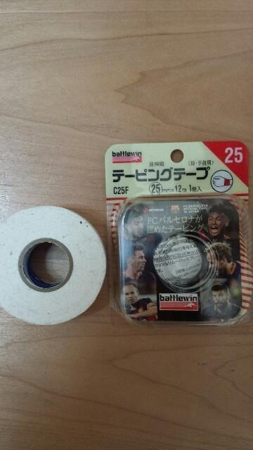 イボテーピングテープ
