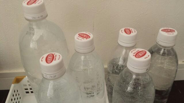 日本トリム電解水素水効果