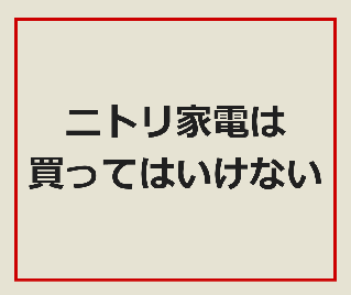f:id:clock-969-clock:20180317220308p:plain