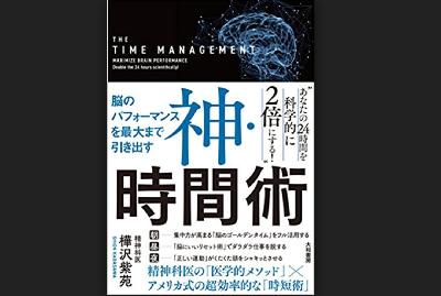 f:id:clock-969-clock:20180321072433p:plain