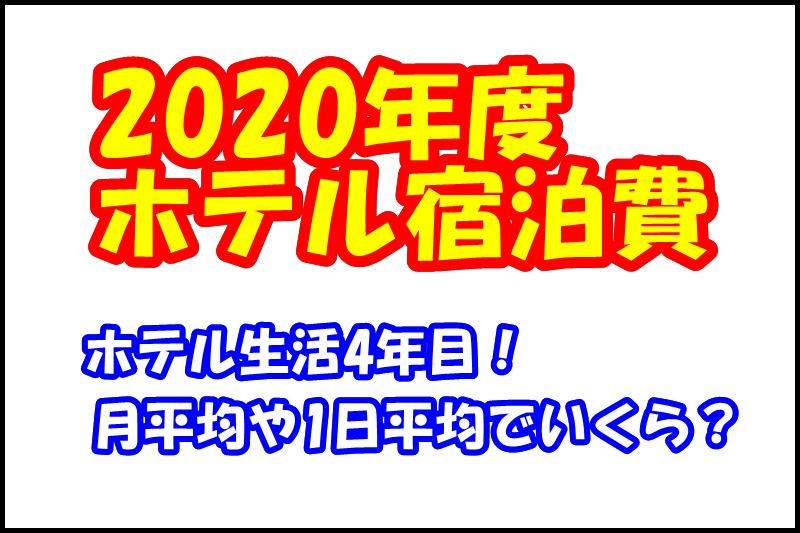 f:id:clock-969-clock:20210208182836p:plain