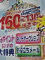 20060315150420