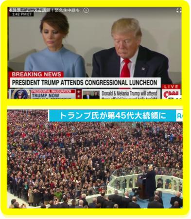 20170121180058