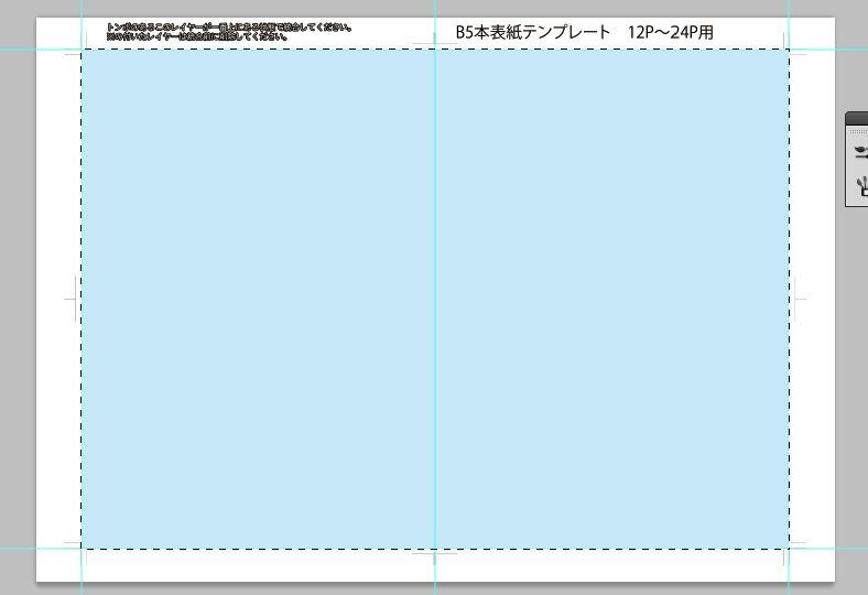 f:id:cloise:20161222224510j:plain