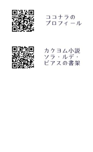 f:id:cloise:20201203165140j:plain