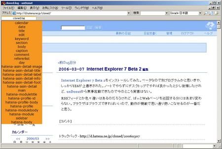 f:id:cloned:20060308173839j:image