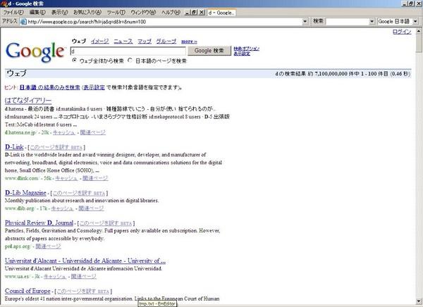 f:id:cloned:20060508233342j:image:w420