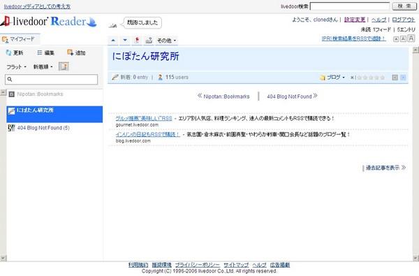 f:id:cloned:20060619012033j:image:w420