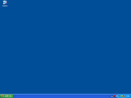 f:id:cloned:20061105150115p:image