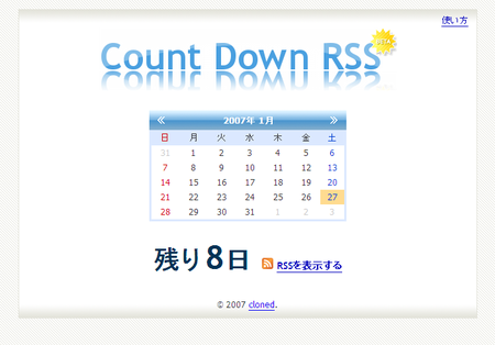 Count Down RSS