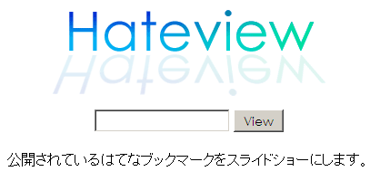 Hateview