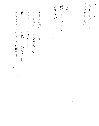 f:id:cloretsblack:20170103095748p:plain