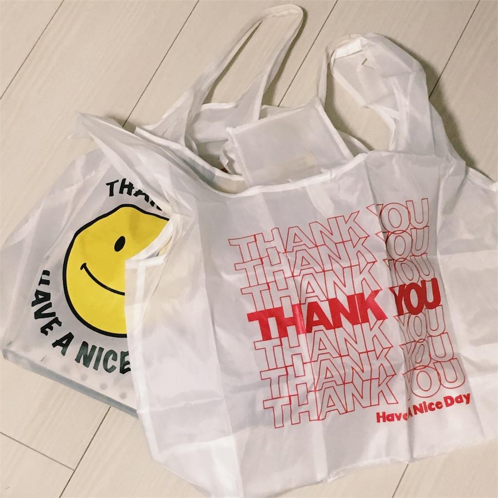 f:id:clothesjourney:20170404003958j:image