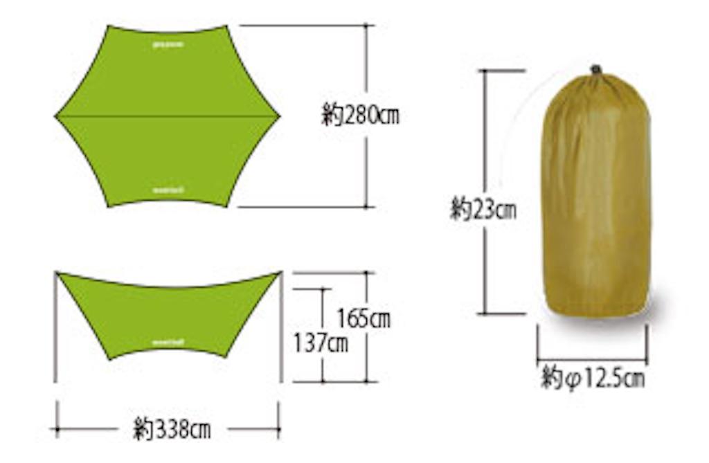 f:id:clothesline4125:20160925213803j:image
