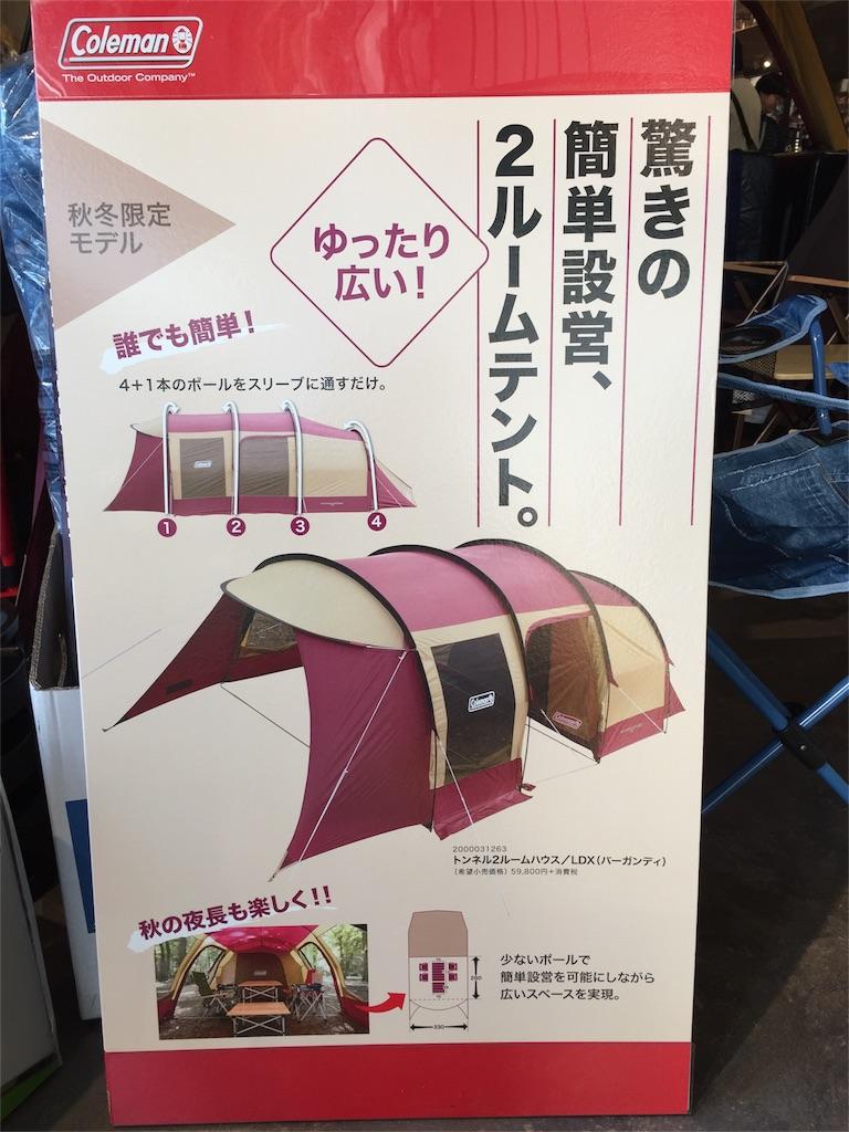 f:id:clothesline4125:20161102153720j:image