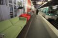 パリの地下鉄で展開されているIKEAの宣伝が大胆だ! - IDEA*IDEA ~ 百式管