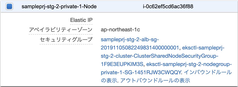 f:id:cloudfish:20191203100029p:plain