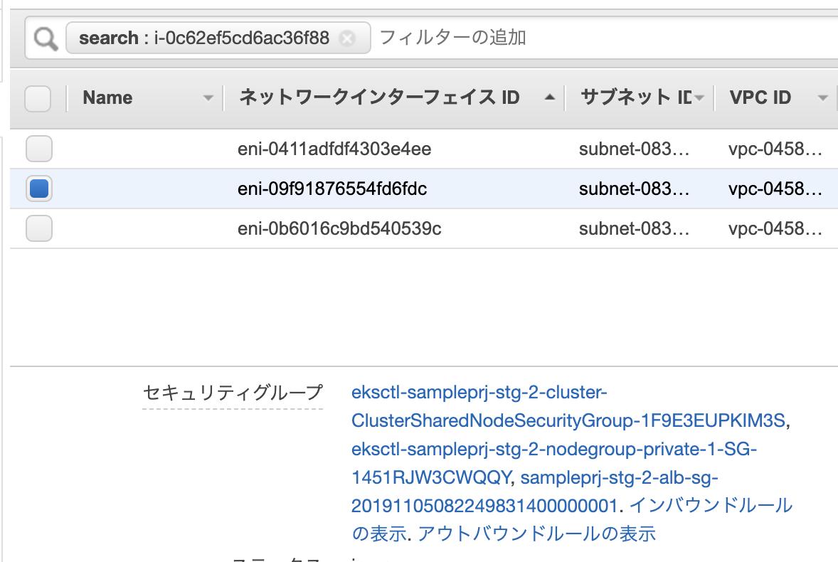 f:id:cloudfish:20191203100430p:plain