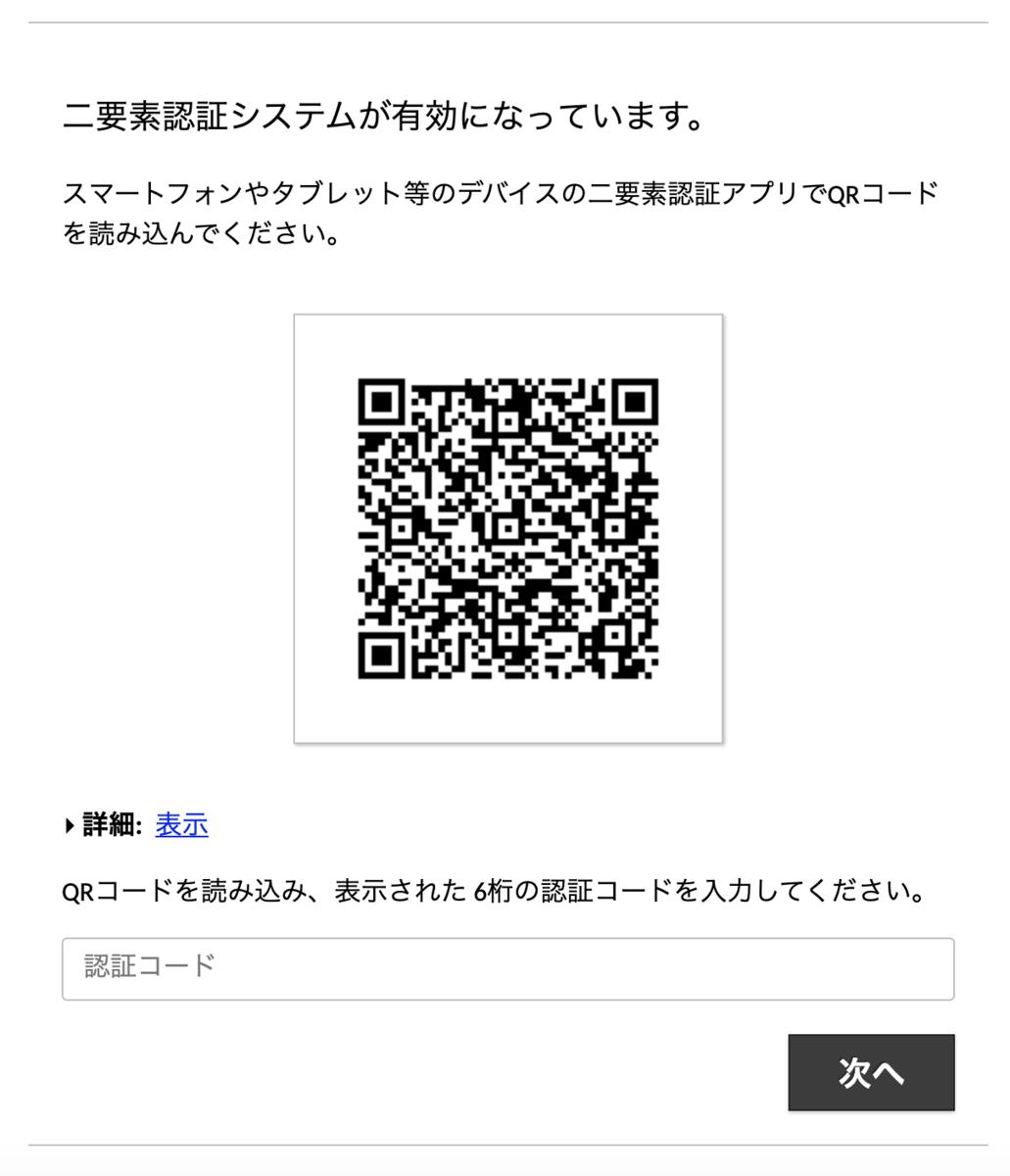 f:id:cloudfish:20200420194326p:plain:w200