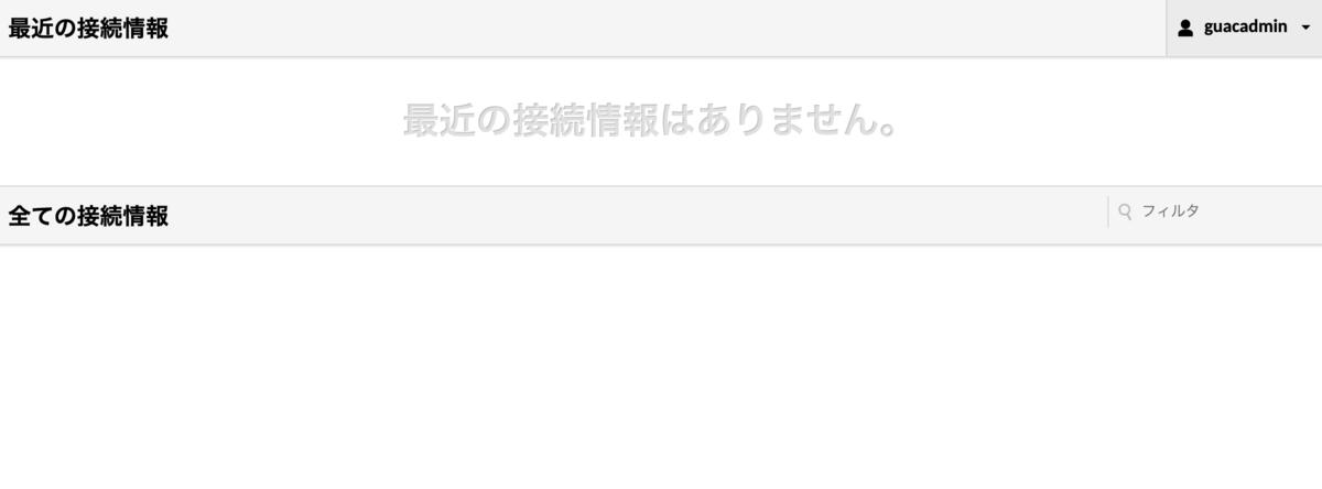 f:id:cloudfish:20200420200648p:plain
