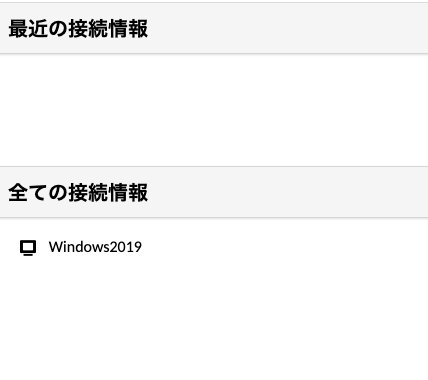 f:id:cloudfish:20200421091255p:plain
