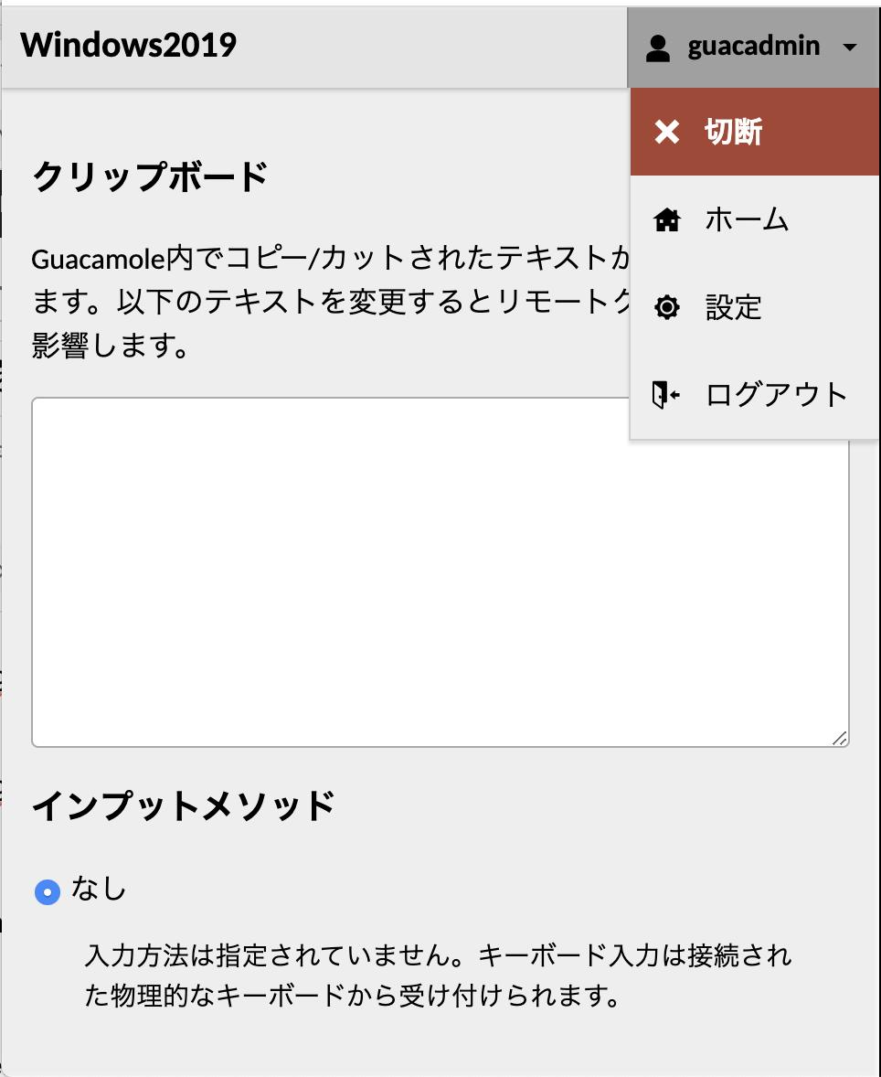 f:id:cloudfish:20200421092248p:plain:w300