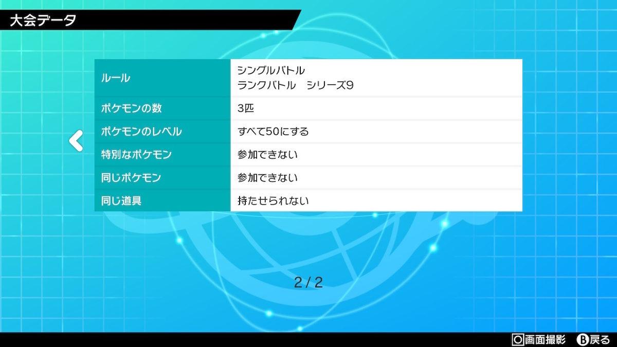f:id:cloudia220:20210914001121j:plain