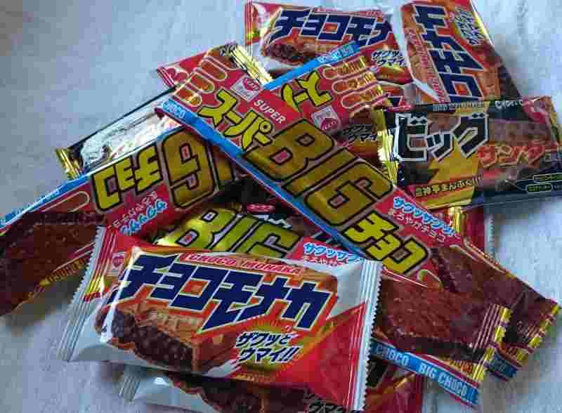 札幌訪問鍼灸治療院チョコレート