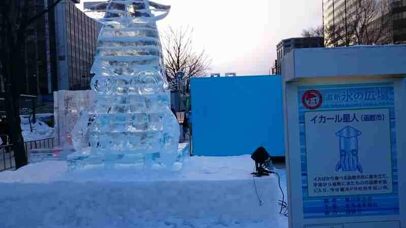 札幌雪まつりイカール星人