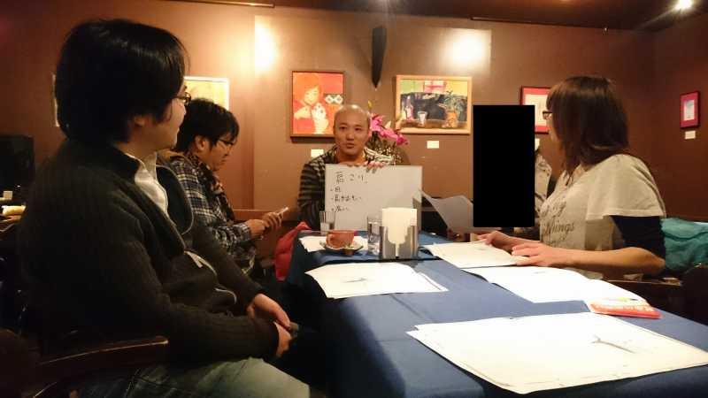 札幌美容針セミナー