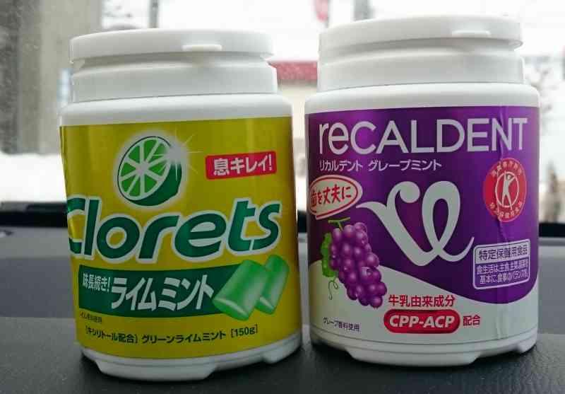 札幌鍼灸風邪予防ガム