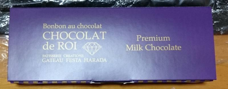 金箔チョコケース