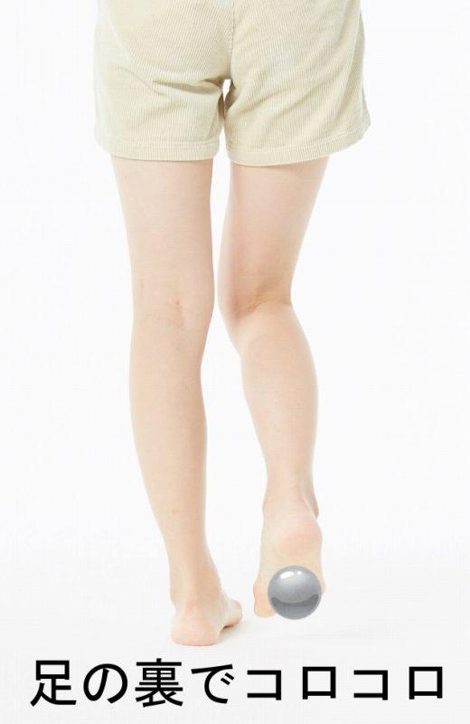 札幌訪問鍼灸治療院足裏ゴルフボール