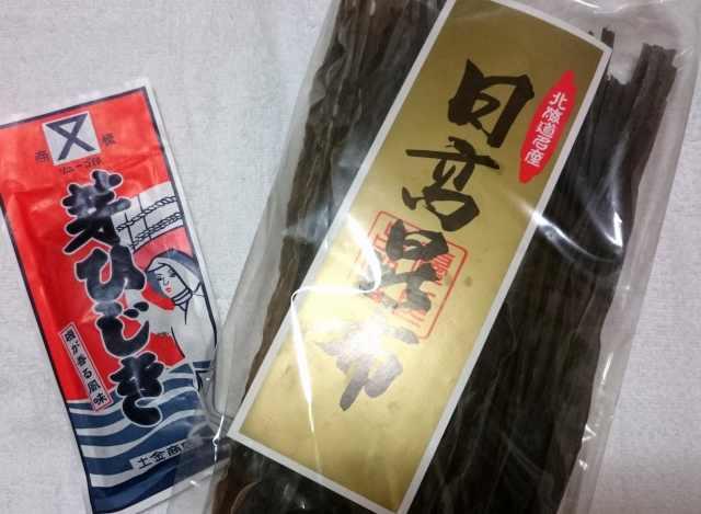 札幌訪問鍼灸治療院腎虚や腎気虚に効く食べ物